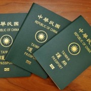 Vietnam visa on arrival to Taiwanese citizens